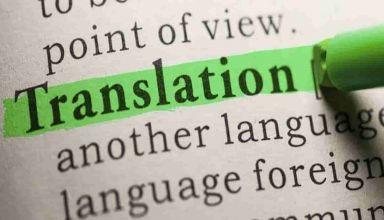 Come fare la traduzione di documenti PDF online