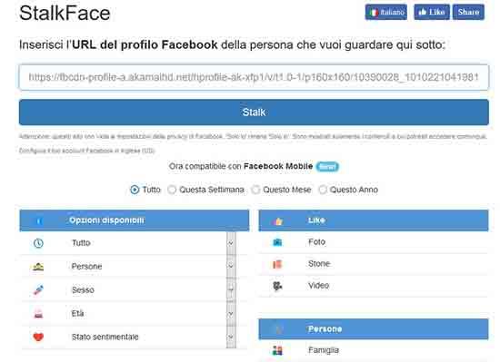 Come-eseguire-una-ricerca-avanzata-su-Facebook-C