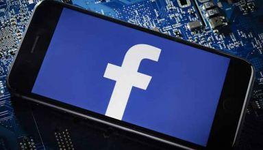 Come togliere la pubblicità da Facebook