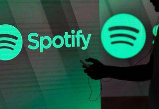Come usare una sessione privata in Spotify